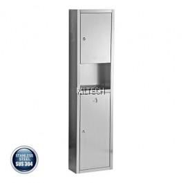 AMBA-1200 Paper Towel Dispenser With Waste Bin