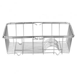 AMACC-71009 Kitchen Sink Adjustable Basket
