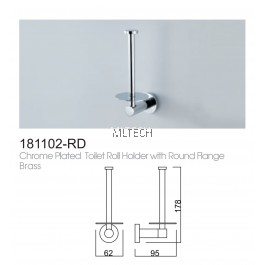 181102-RD Chrome Plated Toilet Roll Holder With Round Flange Brass