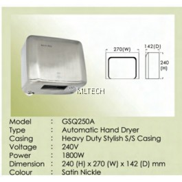 GSQ250A - Automatic Hand Dryer