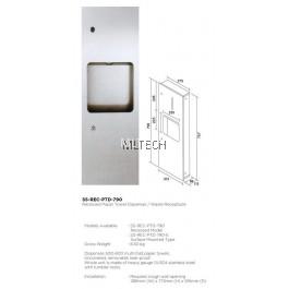 Novatec Recessed Paper Towel Dispenser / Waste Receptacle - SS-REC-PTD-790